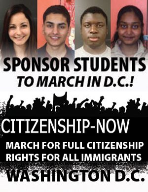 CITIZENSHIP_NOW