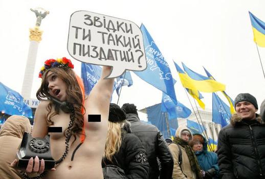 protest-Ukraine-