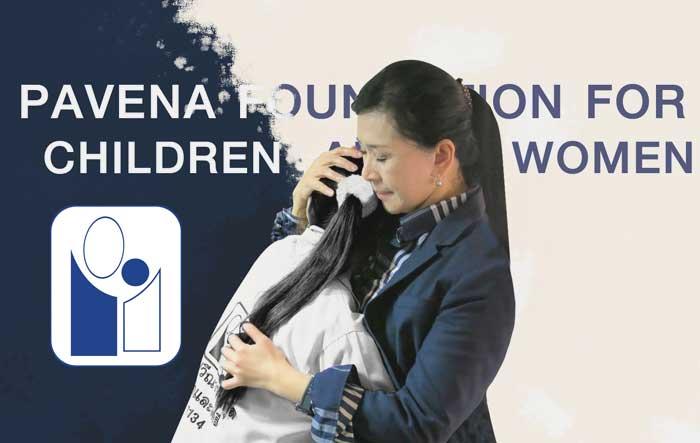 pavena-foundation-news-site